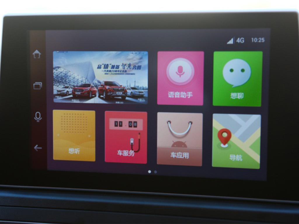 互联配备是亮点 奔腾X40网红版售6.68万起