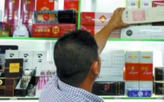 一季度安徽CPI上涨2.1% 烟酒价格涨幅高