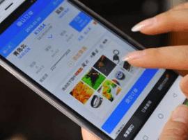 下月起唐山市民旅客购买火车票 可用微信支付了!