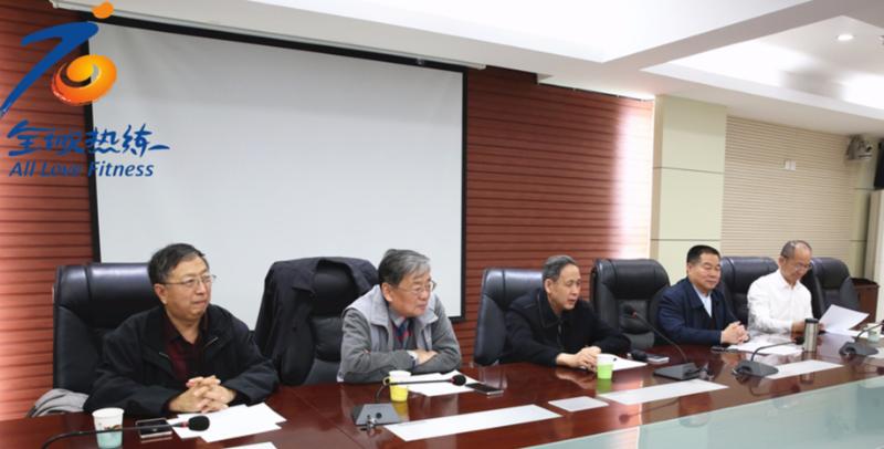 石家庄市老年体协召开主席会议 共为省运出谋划策