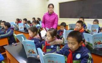 千年古邺文化正式进入临漳中小学课堂
