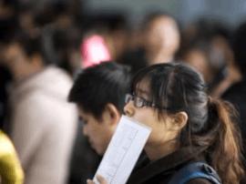 2018年全国820万大学生将毕业 就业形势严峻