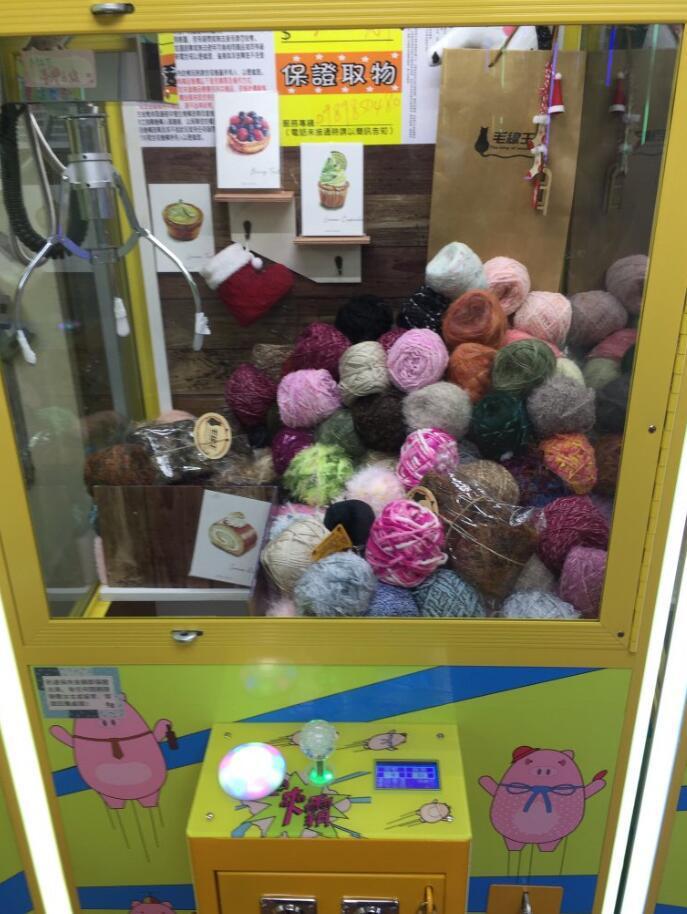台北的抓娃娃机好多,甚至还有抓个毛线!真的是抓个毛线!(szshu)