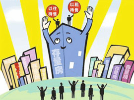 """租住同权""""如何影响楼市?重点在于扩大供给"""