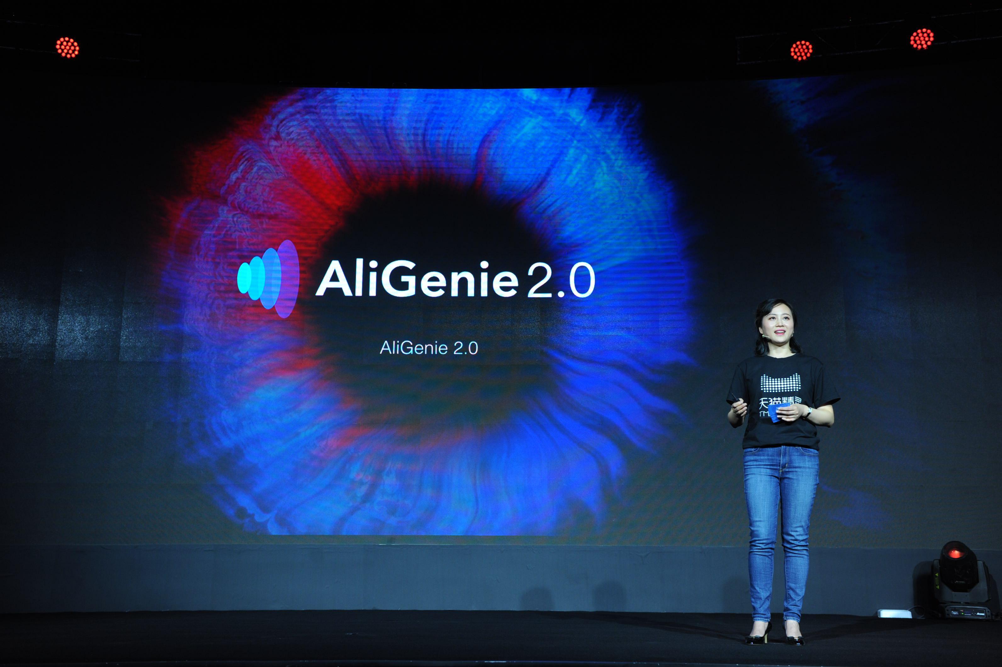 阿里升级AliGenie 2.0并发布天猫精灵曲奇版等新品