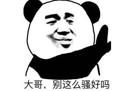 轻松一刻:惊!意大利、中国等无缘俄罗斯世界杯