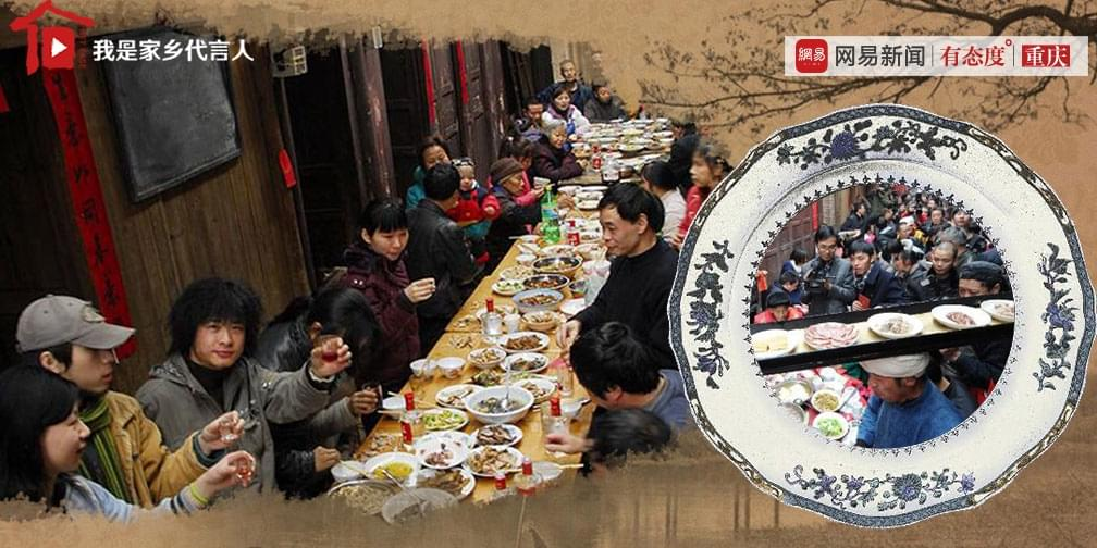 江津千米长宴开席 品美食还能看打盆绝技