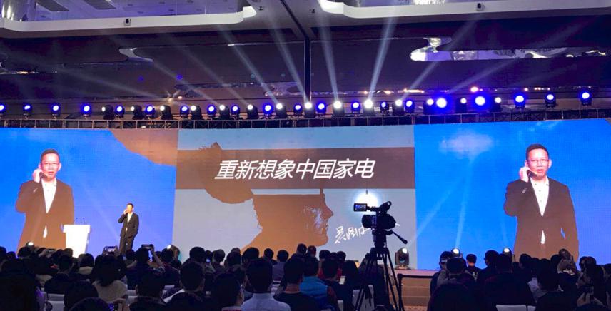 吴晓波:中国家电制造业其实都是一个平台玩家