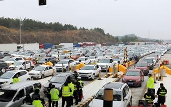 春节假日期间 湖北中交高速免费放行34万辆车