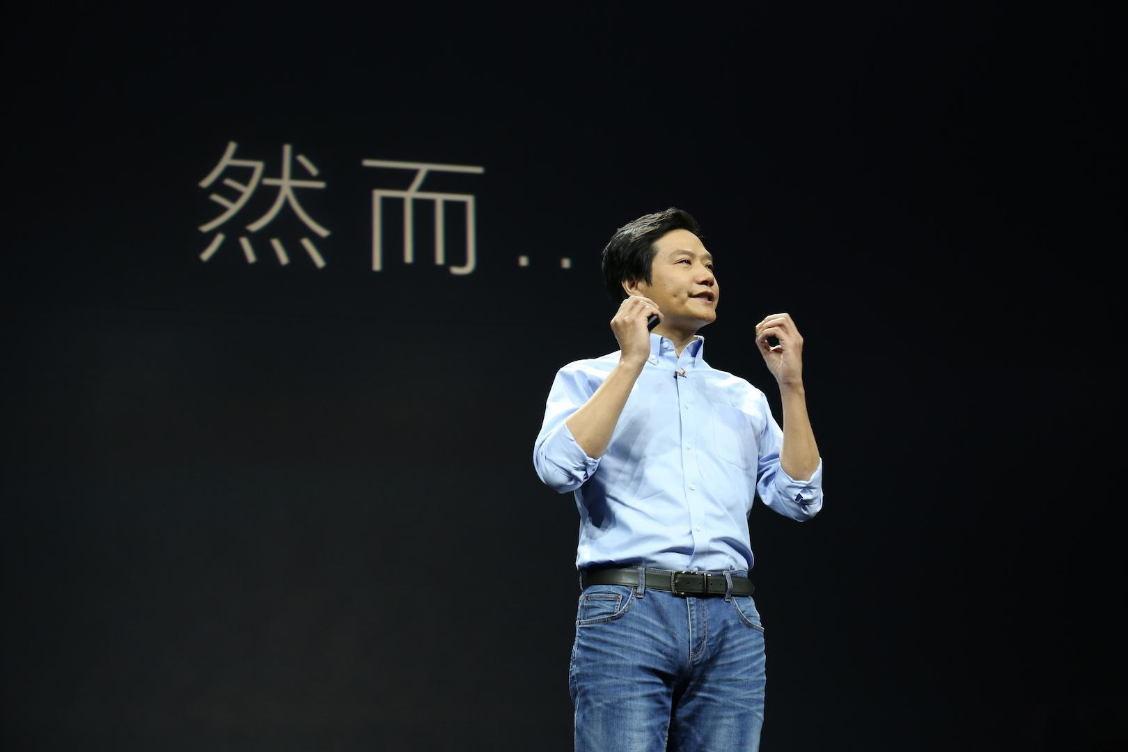 小米是硬件or互联网公司?市盈率高苹果数倍遭质疑