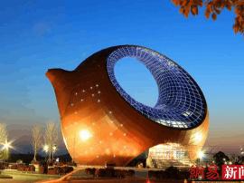 中国奇葩建筑大盘点 每一个设计师都是人才啊