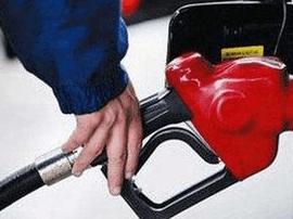 本周五成品油价格每吨或降220元 低油价时代来临