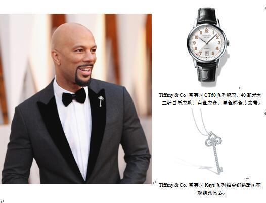 Tiffany & Co. 蒂芙尼高级珠宝映耀第90届奥斯卡