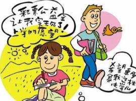 山西省14700名优秀高中生可获滋蕙计划奖励