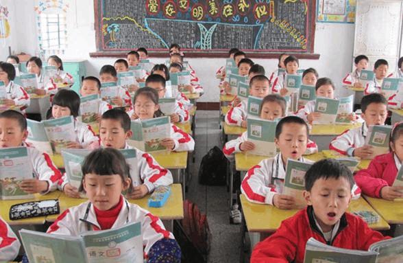 到2020年残疾少年儿童义务教育入学率达95%以上