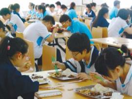 """实时查看 2020年湖南90%校园食堂实现""""明厨亮灶"""""""