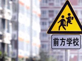 广州保障租购同权:租房子女也可就近入学