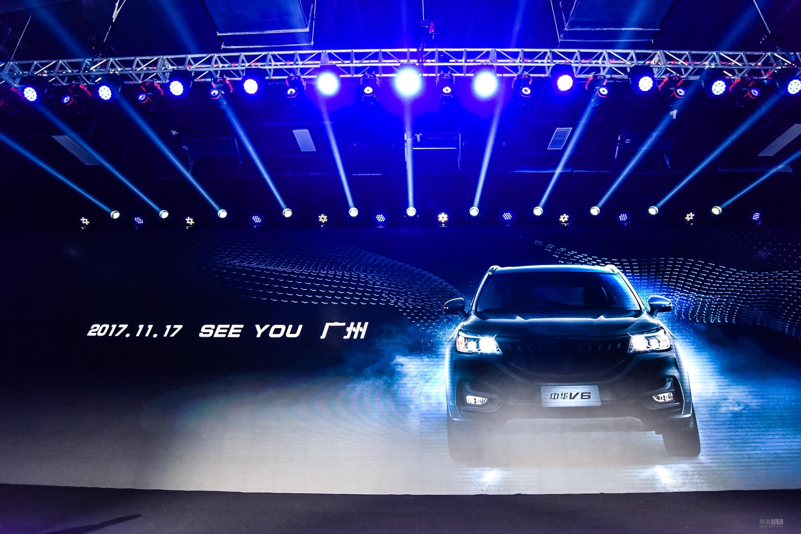 比V5更威武更智能 华晨中华V6预告图发布