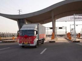 河北首家B型保税物流中心正式封关运营