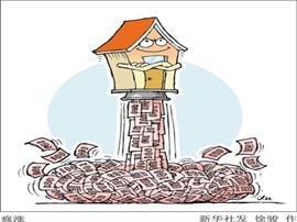 一季度全国地价持续温和上行 住宅地价增速放缓