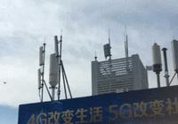 5G真的来了!广东开通中国首个5G基站