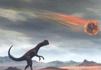 研究发现:海底火山或许曾引发地球第五次生物大