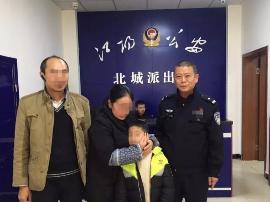 江阳区一7岁男孩从医院消失 只为躲避打针