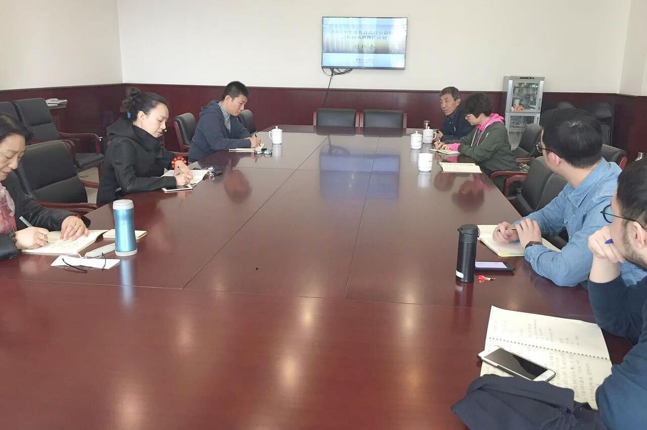 北京市禁毒教育基地副主任曲晓光与院、系领导及主创人员交流剧本