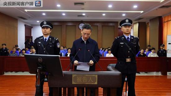中国人民保险原总裁王银成一审被判11年 罚款100万