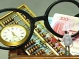 """央行又""""加息"""" 如何应对才能保护好自己的钱包?"""