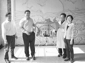 山东省首家女性盆底功能障碍诊疗中心成立