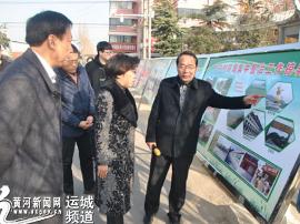 运城市政协副主席张东婷调研永济环境整治工作