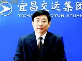 """宜昌交运拟募集十亿 为""""十三五""""重点项目献力"""