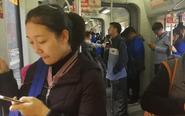 公交、轻轨 十九大开幕会被无数人刷屏