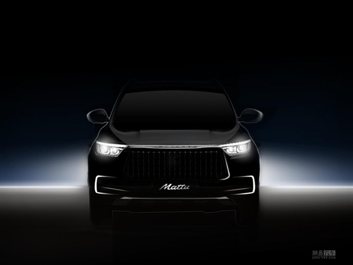 将于北京车展亮相 猎豹全新SUV命名迈途