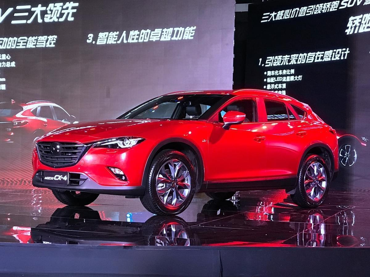 售14.08万-21.58万 一汽马自达新CX-4上市