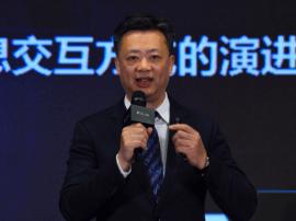 和而泰董事长刘建伟:大数据时代 Clife让一切无边界连