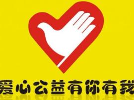 运城市爱心公益志愿者为环卫工人送饺子