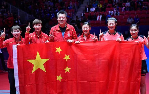 21次捧杯!世乒赛中国队3-1日本夺冠