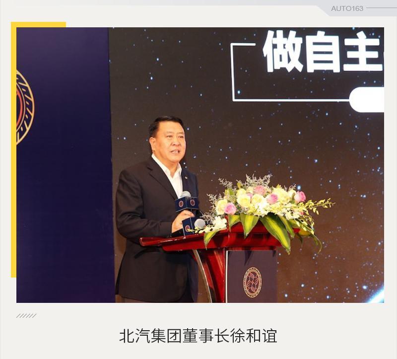 领袖峰会:中国汽车产业未来将上演《冰与火之歌》