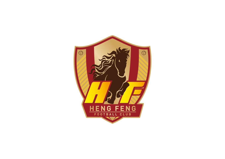 贵州俱乐部正式更名:贵州恒丰FC 新队徽由绿变深红