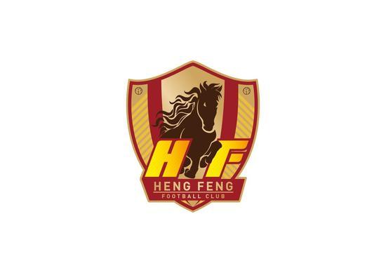 贵州俱乐部正式更名:贵州恒丰FC 新队徽由绿变