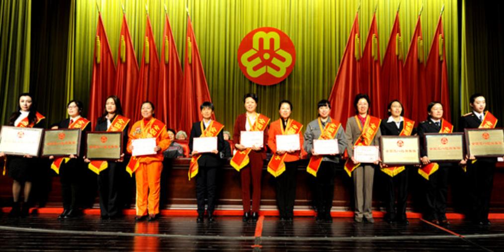 三八妇女节 山西表彰了140名三八红旗手