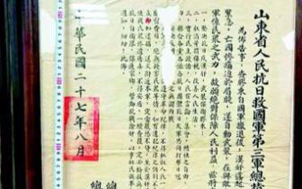 寻父辈抗战足迹 山东抗日军后代在太原发现资料