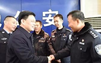 杨跃民看望慰问扫黑除恶专项斗争公安民警
