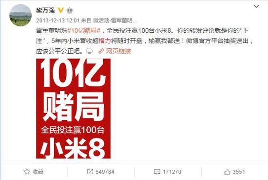 小米将发周年纪念版小米8,网传月底发布?[组图]
