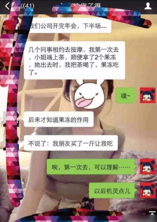 轻松一刻:怎样才能打到吴京不敢还手?