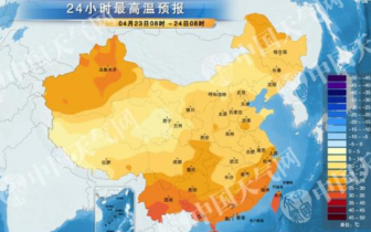 4月23日长治天气预报 最高气温15摄氏度