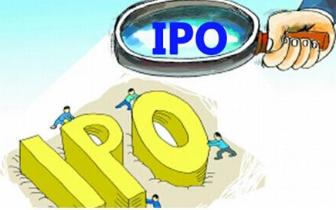 证监会: IPO被否企业3年后才可筹划重组上市