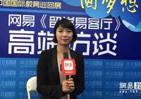 迪拜阿米提大学刘云:学生可在11国分校区自由转换
